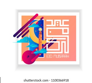 happy eid mubarak has mean muslim event or hoiday, with kufi, vector beautiful greeting card or gift card with eps 10 format.