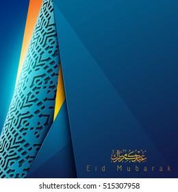 Happy Eid Mubarak islamic festival banner background