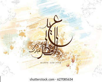 Happy Eid Murabak written in Arabic Calligraphy. on beautiful abstract background best for greeting card.