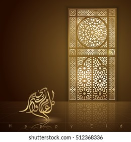 Good Window eid al-fitr decorations - happy-eid-vector-greeting-background-260nw-512368336  Best Photo Reference_448569 .jpg