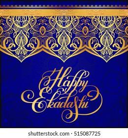 happy ekadashi lettering inscription on luxury gold floral pattern to indian holiday meditation festive greetings card, banner, design, poster, web, vector illustration