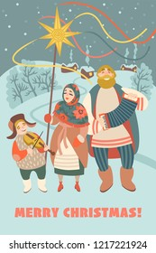 Happy family in traditional East Slavic costumes celebrating Christmas. Vector illustration in cartoon style