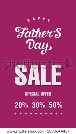 happy fathers day sale poster template stock vector royalty free