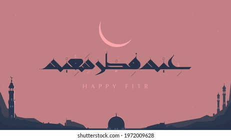 Happy Fitr Eid greeting in Arabic calligraphy and English with a crescent and stars on a pink sky and blue skyline of building and mosques