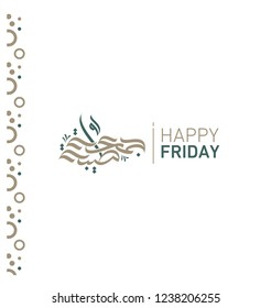 Happy Friday, ( Jummah Tayibah ) in arabic calligraphy with symbol texture for friday cards and posts