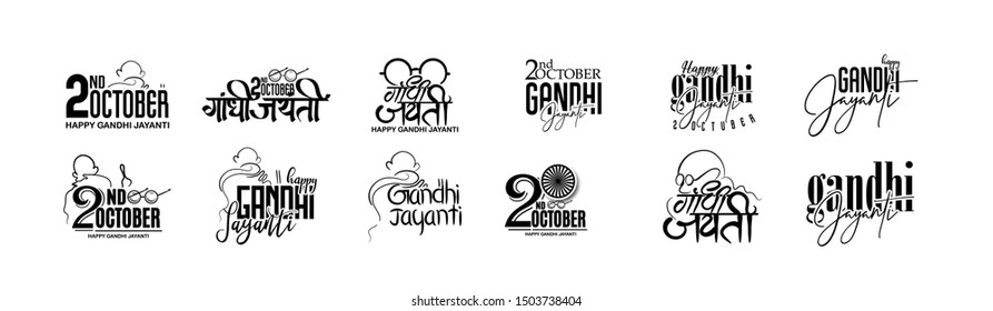 Happy Gandhi Jayanti or 2nd October with hindi calligraphy tricolour texts