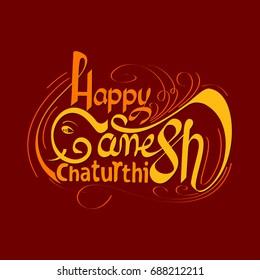 'Happy Ganesh Chaturthi' creative calligraphi for indian festival ganesh chaturthi