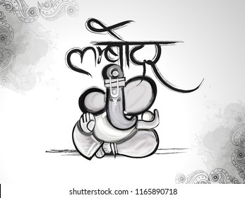 Happy Ganesh Chaturthi, Illustration of Lord Ganesha