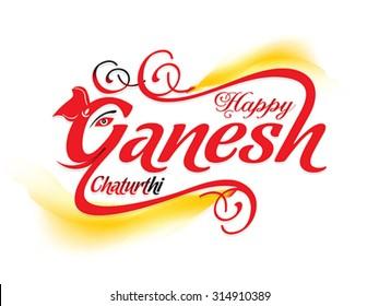 happy Ganesha chaturthi text background vector illustration