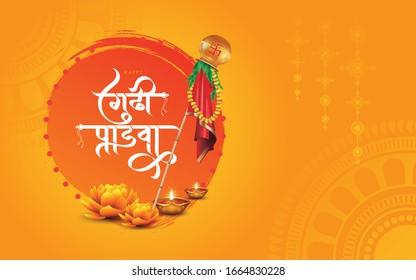 Happy Gudi Padwa Festival Greeting Background Template writing Gudi Padwa in Hindi Text