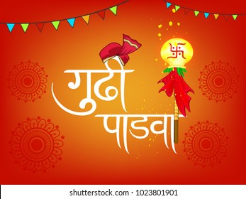 Happy Gudi Padwa, Marathi New Year (Lunar New Year) Festival, Editable Vector Illustration with Vintage Floral frame, Pot and Garland on decorative background.