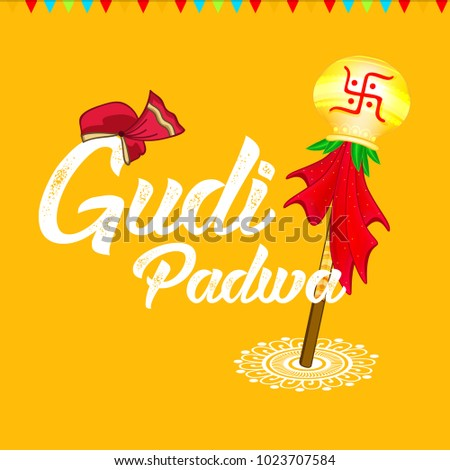 Happy Gudi Padwa Marathi New Year Stock Vector Royalty Free