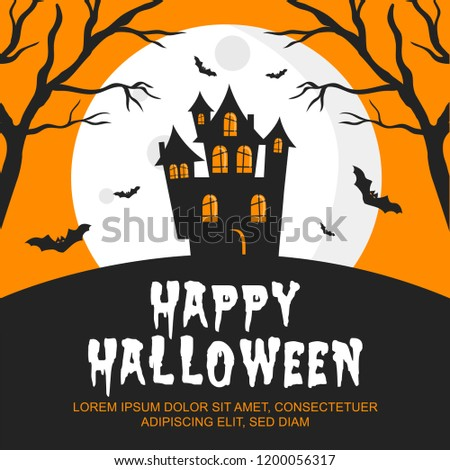 Happy Halloween Invitation Card Vector Set Stock Vector Royalty