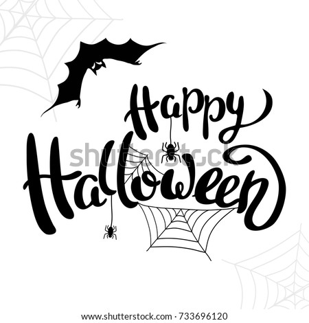 Halloween Template | Happy Halloween Template Banner Poster Holiday Stock Vektorgrafik