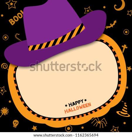 happy halloween template design pumpkin shape stock vector royalty
