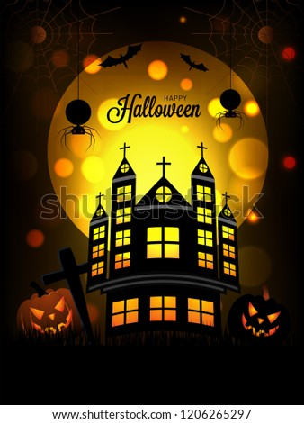 Happy Halloween Template Flyer Design Haunted Stock Vector Royalty