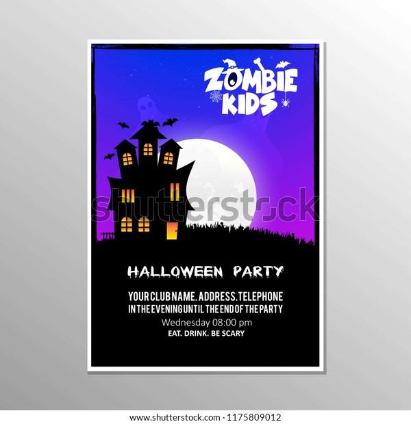 Happy Halloween Zombie Party Invitation Card Stock Vector