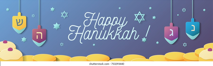 Happy Hanukkah banner design with Hanukkah holiday symbols: sufganiyah, dreidel, coins and david stars