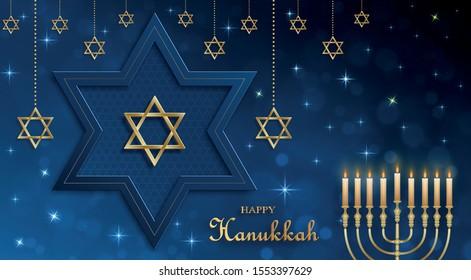 Happy Hanukkah card with nice and creative symbols and gold paper cut style on color background for Hanukkah day and Hanukkah Jewish holiday (transaltion : happy Hanukkah, Hag Ha Hanukka)