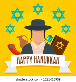 Happy hanukkah concept background. Flat illustration of happy hanukkah vector concept background for web design