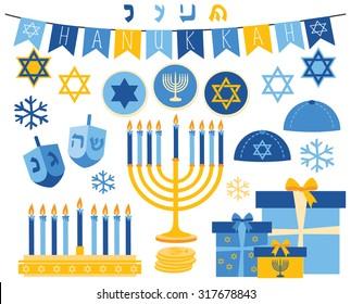 Happy Hanukkah (Gold)