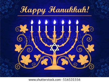What is happening around you, around the world? Thread #2 - Page 76 Happy-hanukkah-greeting-card-ornamental-450w-516531556