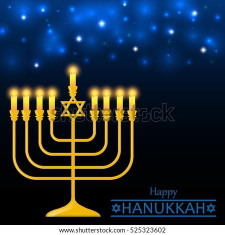 Happy hanukkah greeting card vector illustration stock vector happy hanukkah greeting card vector illustration m4hsunfo