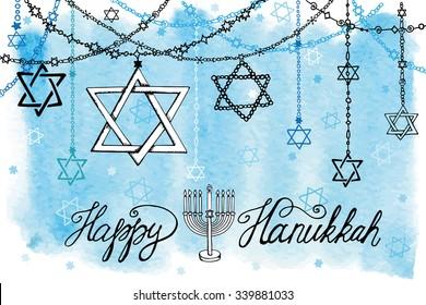 Happy Hanukkah Greeting card.Star of  David in Doodle style.Menora,watercolor blue splash,text.Hand drawing jewish decor,holiday garland.Vector background.Horizontal Illustration
