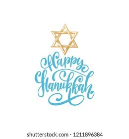 Happy Hanukkah, hand lettering. Star of David, drawn illustration. Judaic religion symbol in vector.