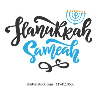 Happy Hanukkah holiday lettering with menorah, isolated on white. Hand drawn vector typographic design with modern calligraphy.