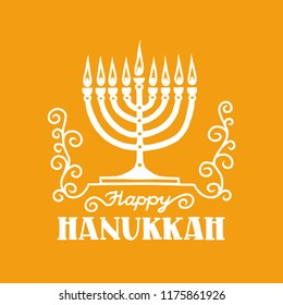 Happy Hanukkah lettering greeting card. Festive poster print typographical inscription. Vector vintage illustration.