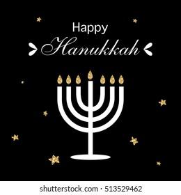 Happy Hanukkah logotype, badge and icon typography. Lettering of happy Hanukkah logo template. Happy Hanukkah card template.