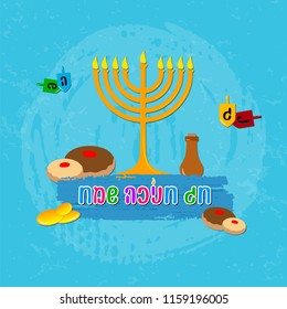 Happy Hanukkah on Hebrew. Happy Hanukkah vector flat designer with menorah and other element for postcard and banner. Handwritten text on Hebrew.  Jewish holiday Hanukkah donuts and dreidels.