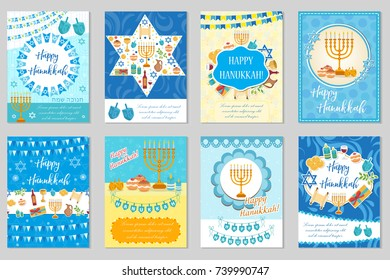 Happy Hanukkah set of greeting cards, flyer, poster. Hanukkah collection of templates for your invitation design. With menorah, sufganiyot, bunting, dreidel. Jewish holiday. Vector illustration