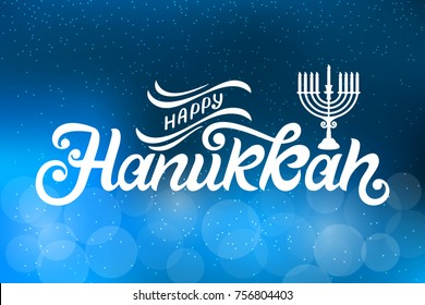 Happy Hanukkah typography vector design for greeting cards and poster design template celebration. Hanukkah beautiful inscription. Beautiful  background, blurred festive lights. Vector illustration.