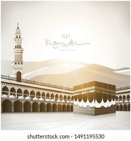 Happy Hijri Year 1441 in Arabic calligraphy ( happy Hijri year ) with Kaaba vector and mountains - Hijri Calendar