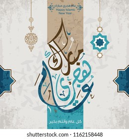 Happy Hijri Year vector in Arabic calligraphy 10. Eps 10