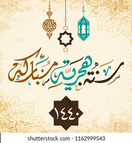 Happy Hijri Year vector in Arabic calligraphy 16. Eps 10
