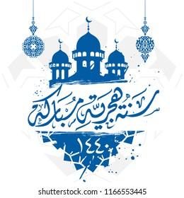 Happy Hijri Year vector in Arabic calligraphy 23. Eps 10