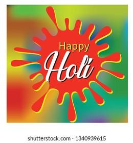 happy holi - colourful splash wishes