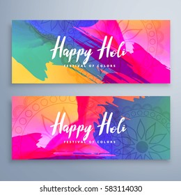happy holi festival banners set with watercolors