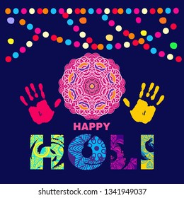 Happy Holi - festival of colors.Traditional Indian festival Holi. Bengali New Year.Template for colorful banner, poster. Holiday of spring. Vector illustration.
