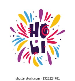 Happy Holi frstival. Hand drawn vector lettering quote. Cartoon style. Isolated on white background. Design for holiday greeting cards, logo, sticker, banner, poster, print.