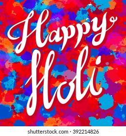 Happy Holi spring festival of colors greeting vector background with realistic volumetric colorful Holi powder paint clouds and sample text. Blue, yellow, pink and violet powder paint art