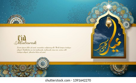 Happy holiday written in arabic calligraphy EID MUBARAK with arabesque flowers and arch window