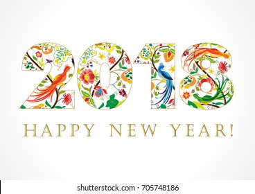 Happy holidays card with ethnic patterns and birds of paradise in 2018 figures. 2018 Happy New Year folk card. The luxurious greeting card in ethnic patterns and text happy new year!