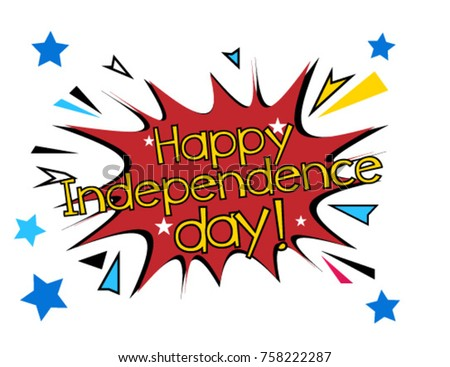 Happy Independence Day Beautiful Greeting Card Stock Vector Royalty