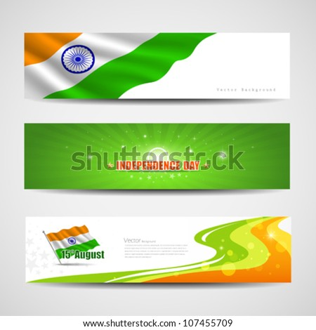 Happy Independence Banners Tent Banners