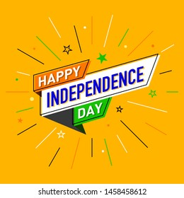 Happy Independence Day of India, Logo Design, Concept, Template, Banner, Icon, Poster, Unit, Label, Web Header, Mnemonic with Celebration confetti on yellow Background - Vector, illustration