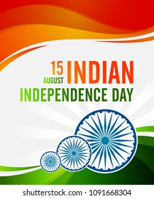 Happy Independence day India, Vector illustration concept, Flyer & banner design for 15th August.